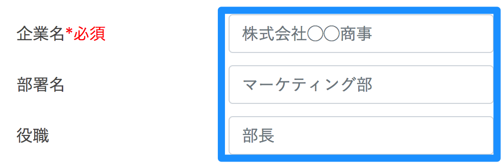 Zoho CRM WebフォームHP06
